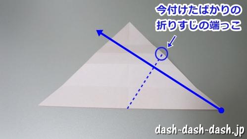 花火の折り紙(切り絵の作り方)08