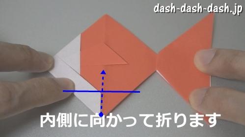 [七夕]金魚の折り紙の折り方(簡単かぶと)26