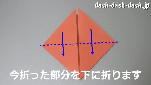 [七夕]金魚の折り紙の折り方(簡単かぶと)05