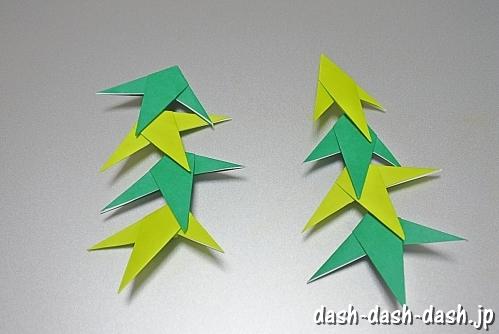 笹の葉の折り紙の作り方11