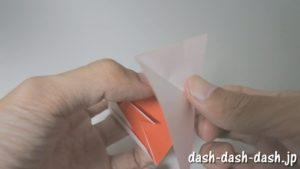 [七夕]金魚の折り紙の折り方(簡単かぶと)17
