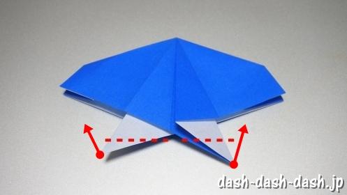 彦星の折り紙の折り方34