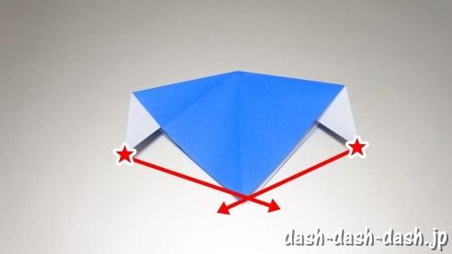 彦星の折り紙の折り方24