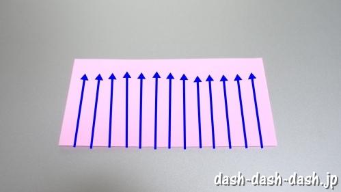 ちょうちんの折り紙の作り方(簡単立体)03