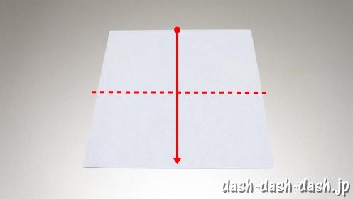 彦星の折り紙の折り方03
