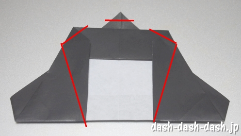 彦星の折り紙の折り方43