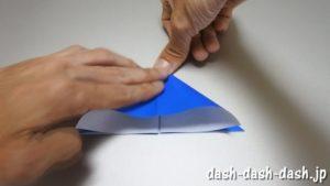 彦星の折り紙の折り方12