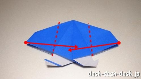 彦星の折り紙の折り方35