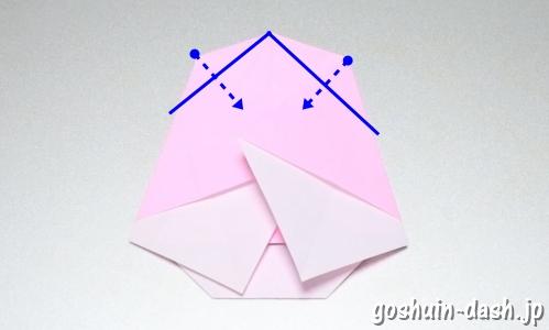 織姫の折り紙の折り方(簡単)14