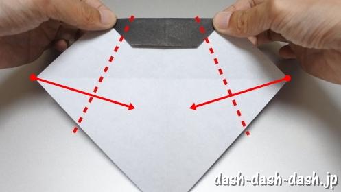 彦星の折り紙の折り方41