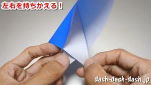 彦星の折り紙の折り方27