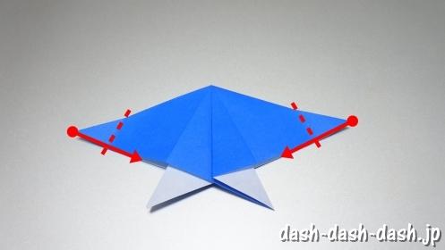 彦星の折り紙の折り方29