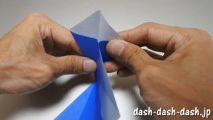 彦星の折り紙の折り方21