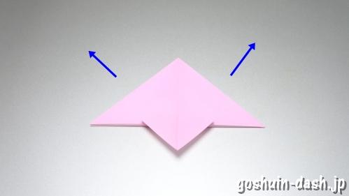 織姫の折り紙の折り方(簡単)07