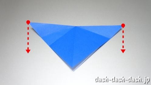 彦星の折り紙の折り方19