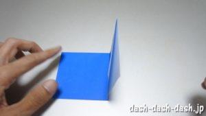 彦星の折り紙の折り方06