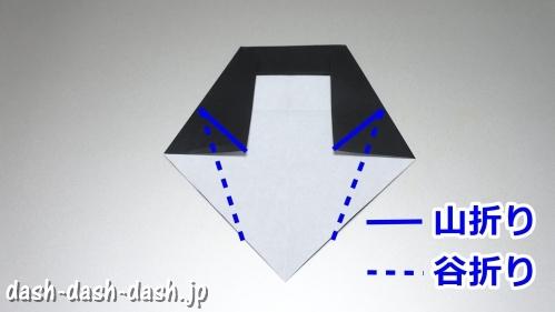 織姫の折り紙の折り方(簡単)24