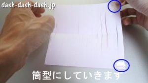 ちょうちんの折り紙の作り方(簡単立体)05