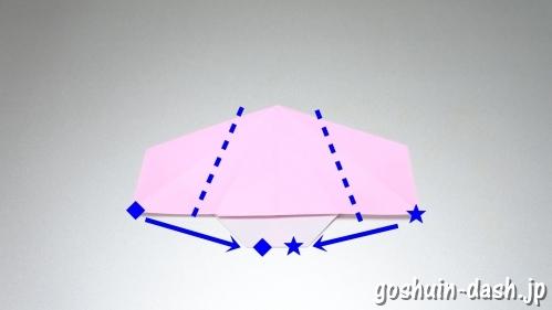 織姫の折り紙の折り方(簡単)13