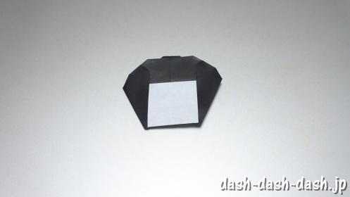 彦星の折り紙の折り方44
