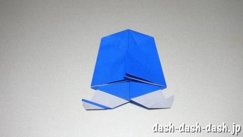 彦星の折り紙の折り方36