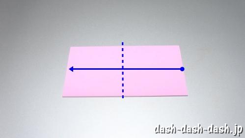 織姫の折り紙の折り方(簡単)35