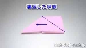 織姫の折り紙の折り方(簡単)42-1