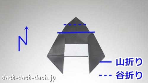 織姫の折り紙の折り方(簡単)28