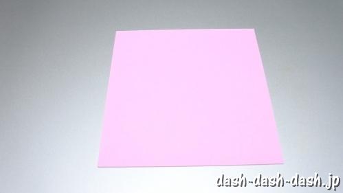 織姫の折り紙の折り方(簡単)47