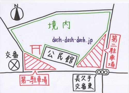 景行天皇社(愛知県長久手市)の駐車場[地図]