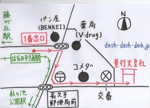 景行天皇社へのアクセス(はなみずき通駅から)001