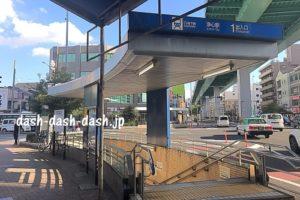 地下鉄鶴舞線浄心駅1番出入口