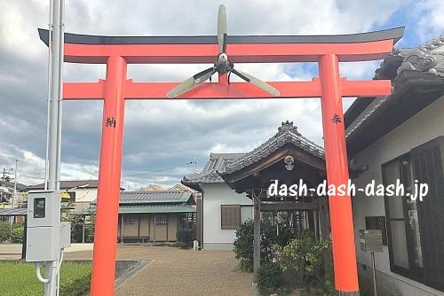 泉州磐船神社(泉州航空神社)の鳥居02