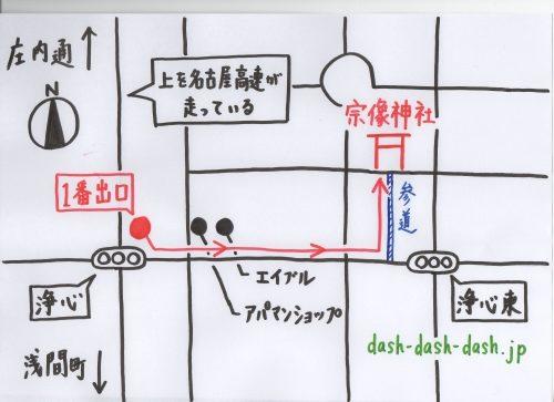 浄心駅から宗像神社へのアクセス(地図)