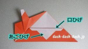サンタの折り紙(立体)99-03