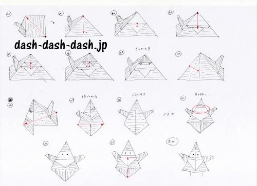 サンタの折り方手順(立体指人形)004