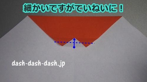 サンタの折り紙の簡単な折り方43