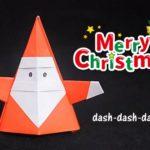 サンタクロースの折り紙(立体)の折り方を徹底解剖!指人形にもなるよ