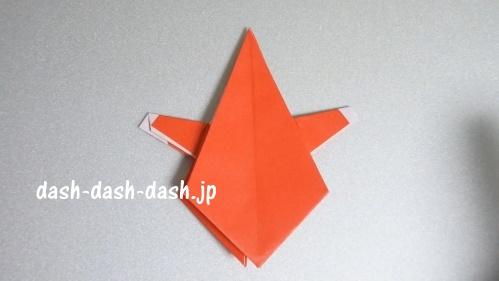 サンタの折り紙(立体)99-13