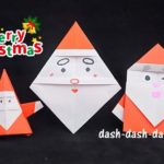 サンタの折り紙の折り方!3種類折ってみたのでオススメ順に紹介するよ