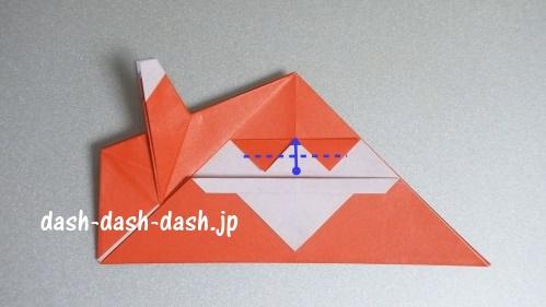 サンタの折り紙(立体)99-06