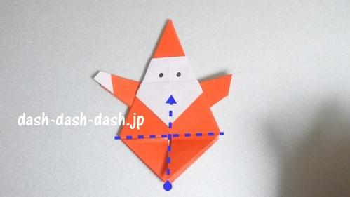 サンタの折り紙(立体)99-17
