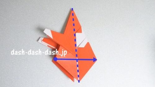 サンタの折り紙(立体)99-11