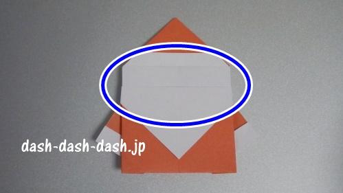 サンタの折り紙の簡単な折り方64