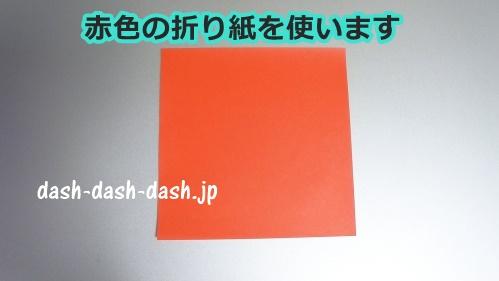 サンタの折り紙(立体)64