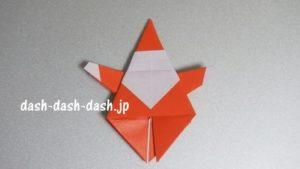 サンタの折り紙(立体)99-14