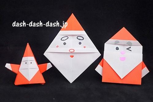 サンタの折り紙(顔)52