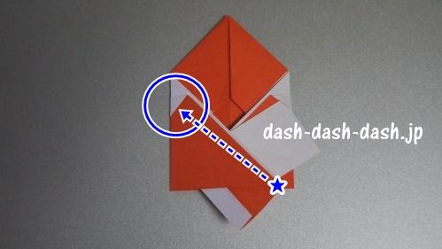 サンタの折り紙の簡単な折り方59