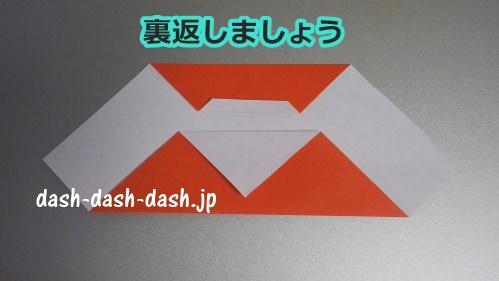 サンタの折り紙の簡単な折り方49