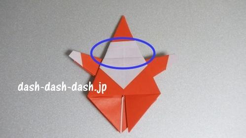 サンタの折り紙(立体)99-15